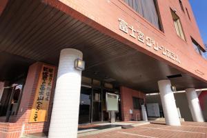 Auberges de jeunesse - Fujinomiya Green Hotel