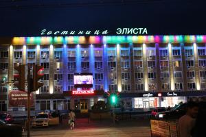 Hotel Elista - Balyk