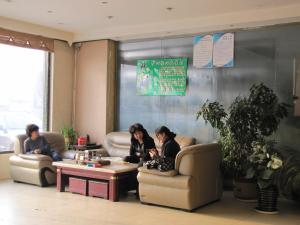 Li Gang Yuan Hotel, Hotels  Qingdao - big - 24