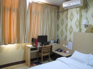 Li Gang Yuan Hotel, Hotels  Qingdao - big - 21