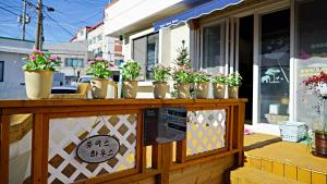 Yours Guesthouse in Tongyeong, Vendégházak  Thongjong - big - 29