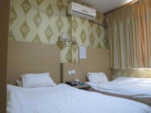 Li Gang Yuan Hotel, Hotels  Qingdao - big - 38