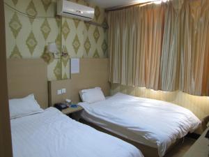 Li Gang Yuan Hotel, Hotels  Qingdao - big - 37
