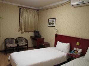 Li Gang Yuan Hotel, Hotels  Qingdao - big - 31