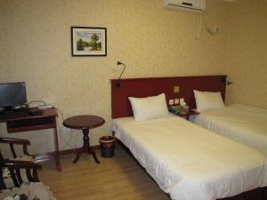 Li Gang Yuan Hotel, Hotels  Qingdao - big - 30