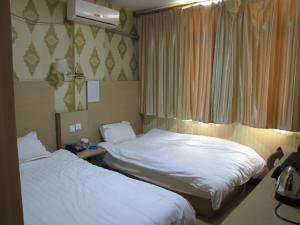 Li Gang Yuan Hotel, Hotels  Qingdao - big - 26