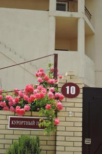 Гостевой дом Ижевчанка, Анапа
