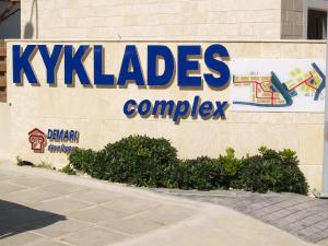 Kyklades Resort