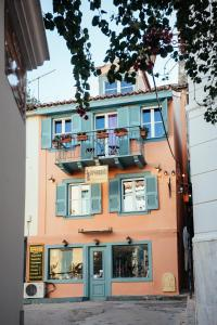 Hostels e Albergues - Aphroditi Pension