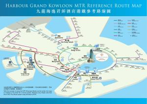 Harbour Grand Kowloon Hotel (Hong Kong) - Deals, Photos & Reviews on kowloon tong, manila bus route map, airport express, philadelphia bus route map, chai wan, frankfurt bus route map, rome bus route map, island line, stockholm bus route map, new york city bus route map, sham shui po, canada bus route map, orlando bus route map, causeway bay, mong kok, luxembourg bus route map, north point, athens bus route map, tsim sha tsui, lima bus route map, tsing yi, tsuen wan, jinan bus route map, sheung wan, wellington bus route map, abu dhabi bus route map, hong kong station, xian bus route map, tseung kwan o, singapore bus route map, zhuhai bus route map, osaka bus route map, qingdao bus route map, yau ma tei, guangzhou bus route map,