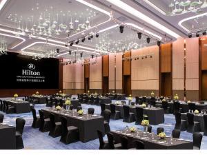 Hilton Jinan South Hotel & Residences, Hotely  Ťi-nan - big - 70