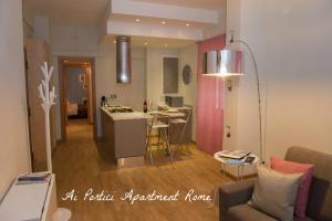 Ai Portici Apartment - Roma