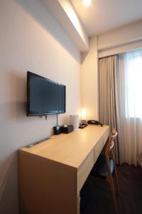 Hotel Asia Center of Japan, Hotels  Tokio - big - 42