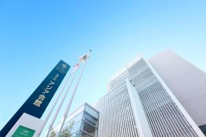 Hotel Asia Center of Japan, Hotel  Tokyo - big - 38