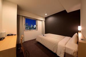 Hotel Asia Center of Japan, Hotel  Tokyo - big - 43