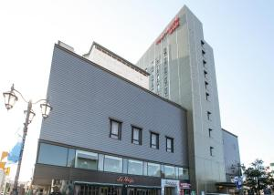Auberges de jeunesse - Iwaki Washington Hotel