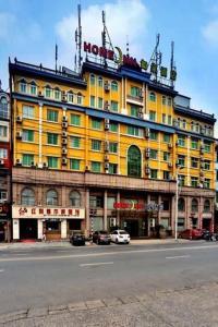 Hostales Baratos - Home Inn Lin\'An Qianwan Street
