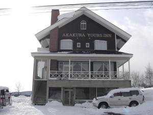 Akakura Yours Inn