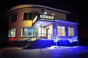 Hotel Sever - Sayanogorsk