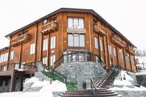 Aldego Hotel & Spa - Osinovyy