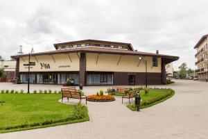 Hotel Complex Lubim - Parkovo