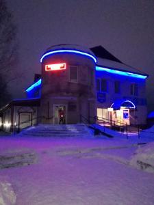 Hotel Lastochkino Gnezdo - Plestsy