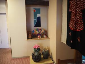 Hotel Asafuji, Hotels  Fujikawaguchiko - big - 42