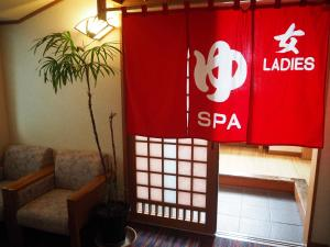 Hotel Asafuji, Hotels  Fujikawaguchiko - big - 37