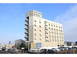 Auberges de jeunesse - Smile Hotel Shiogama