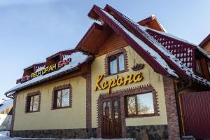 Korona Karpat - Jasiňa