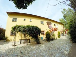 Sanchaba Yellow Apartments