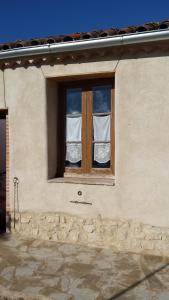 Casa Rural Alamar II - La Santa Espina