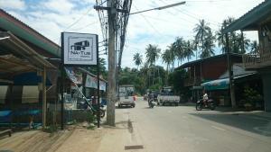 Na-tub Hostel, Hostels  Baan Tai - big - 45