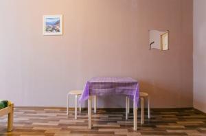 Hostel Gorod'OK, Hostelek  Ljuberci - big - 88
