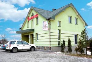 Хостелы Калуш