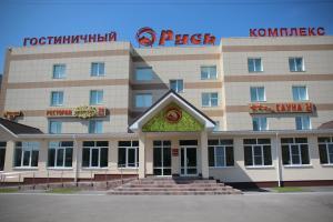 Hotel Rus - Nizhneye Sancheleyevo