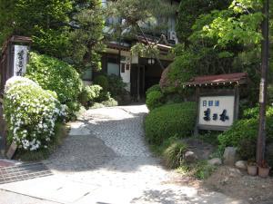 Auberges de jeunesse - Maruka Ryokan
