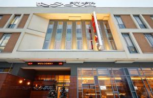 City Hotel Sova - Vysokoye