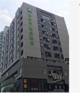 IBIS Styles Hangzhou Chaowang Road hotel