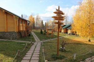 Tourist Village Polyana - Polazna