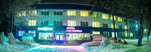 Hotel Aeroport - Spicheikovo