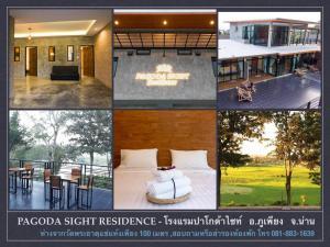 Pagoda Sight Residence - Ban Huai Kom