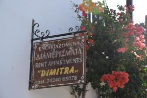 Dimitra's Apartment Alonissos Greece