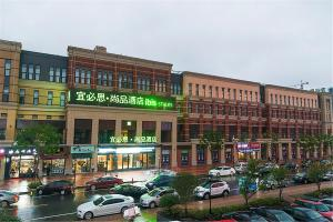 IBIS Styles Nantong Development Zone Shimao Plaza, Hotely  Nantong - big - 7