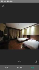Albergues - Wan Shun Hotel