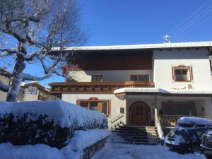 Apartment Mozart - Mayrhofen