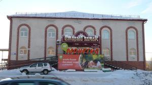Gostinitsa Stariy Zamok - Nyakhyn'