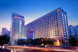 Henan Skyland GDH Hotel - Jicheng