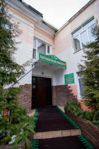 Отель На Куйбышева, Бобруйск