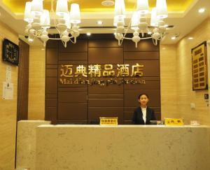 Maidian Boutique Hotel - Putuo